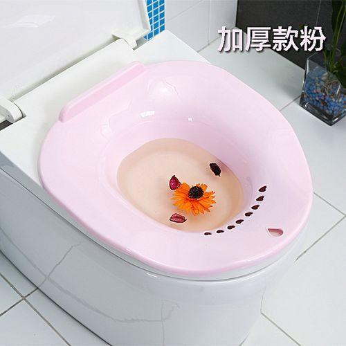 Classic sit bath bowl for postpartum treatment